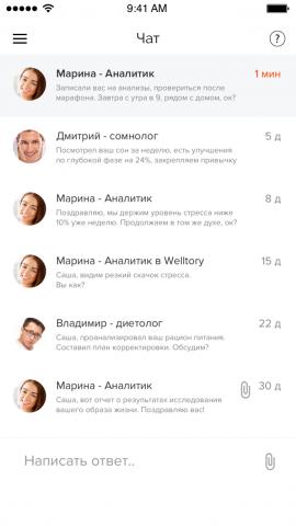 мобильное приложение для здоровья