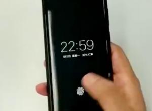 Vivo выпустит первый смартфон с интегрированным в экран датчиков отпечатков пальцев