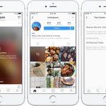 Новые возможности Instagram: Двухфакторная аутентификация