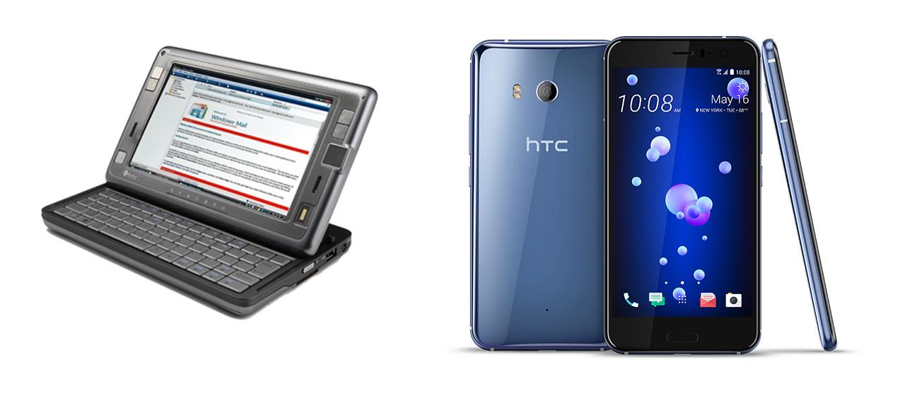 Как изменились за 10 лет HTC