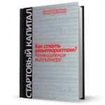художественные книги про бизнес