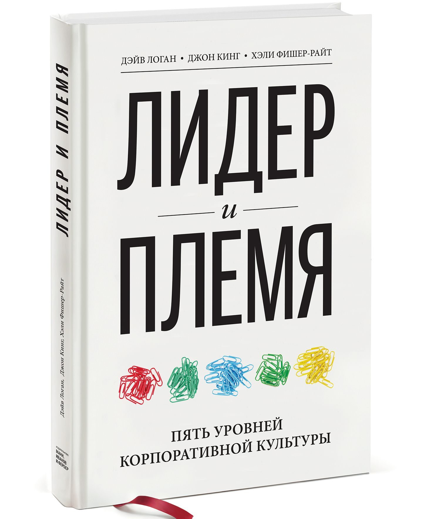 ТОП 10 книг для бизнесменов 2017