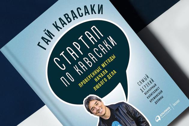 10 книг для бизнесменов