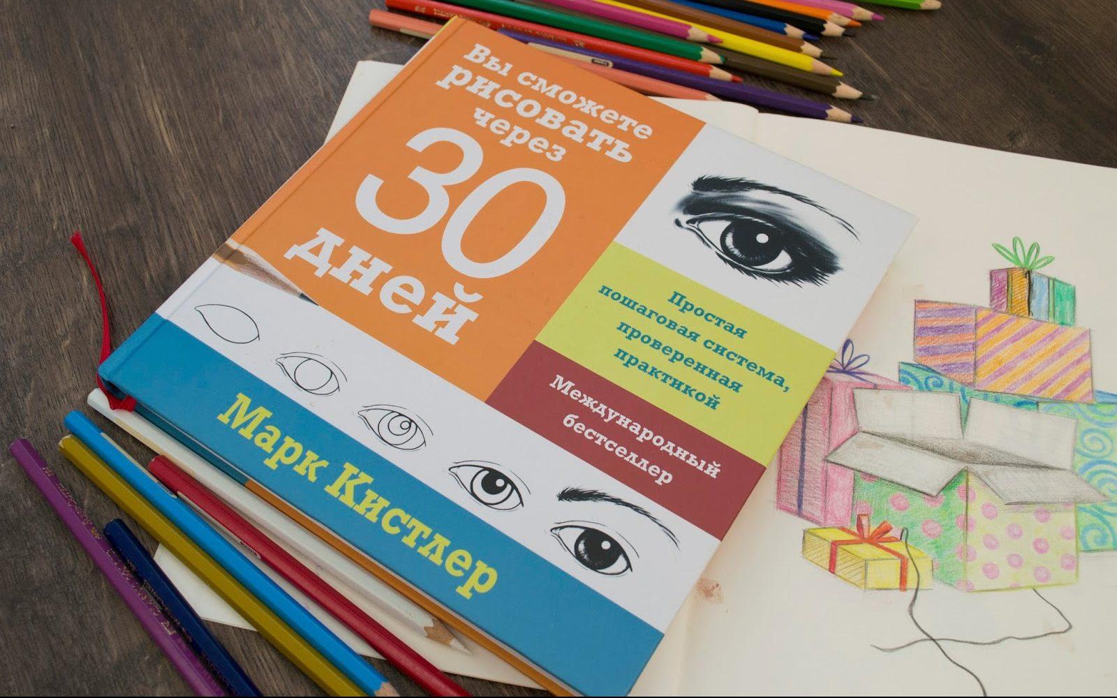ТОП-10 книг по развития навыков, которые будут полезны начинающим бизнесменам