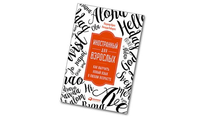 ТОП-10 книг для развития навыков, которые будут полезны начинающим бизнесменам