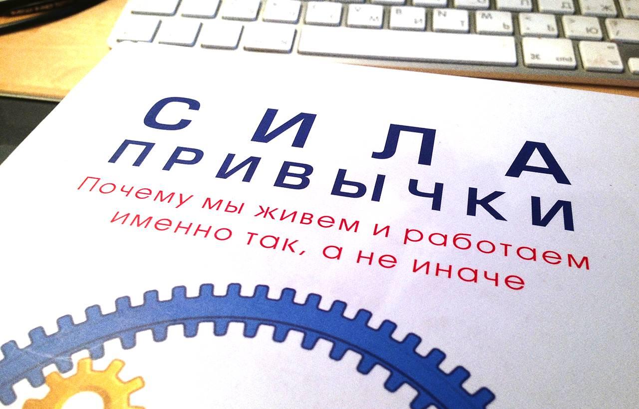 10 лучших книг по психологии бизнеса