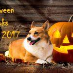 Идеи образов для Хэллоуина 2017