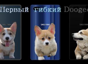Гибкий смартфон Doogee: первые фото и видео