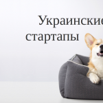 Украинские стартапы: стимпанк часы Millclock Moonracer