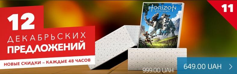 Новогодние скидки в PlayStation Store