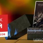 PlayStation Store декабрьские скидки 2017