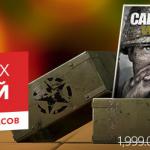 Не упустите свой шанс купить Call of Duty WW2 по скидке в 37%
