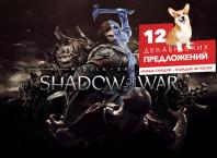 PlayStation Store декабрьские скидки 2017: Middle-earth: Shadow of War дешевле на 47%