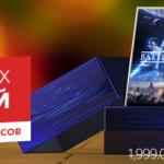 PlayStation Store 12 декабрьских предложение 2017