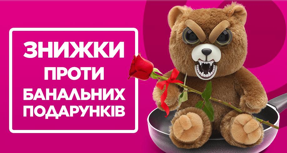 Гаджеты для девушек: праздничные скидки на технику к 8 марта 2018