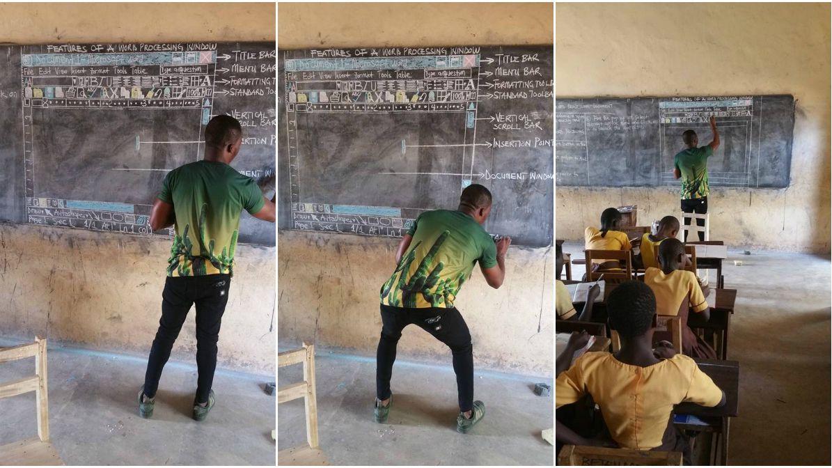 учитель - это не профессия а призвание