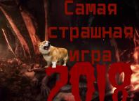 хоррор Agony 2018