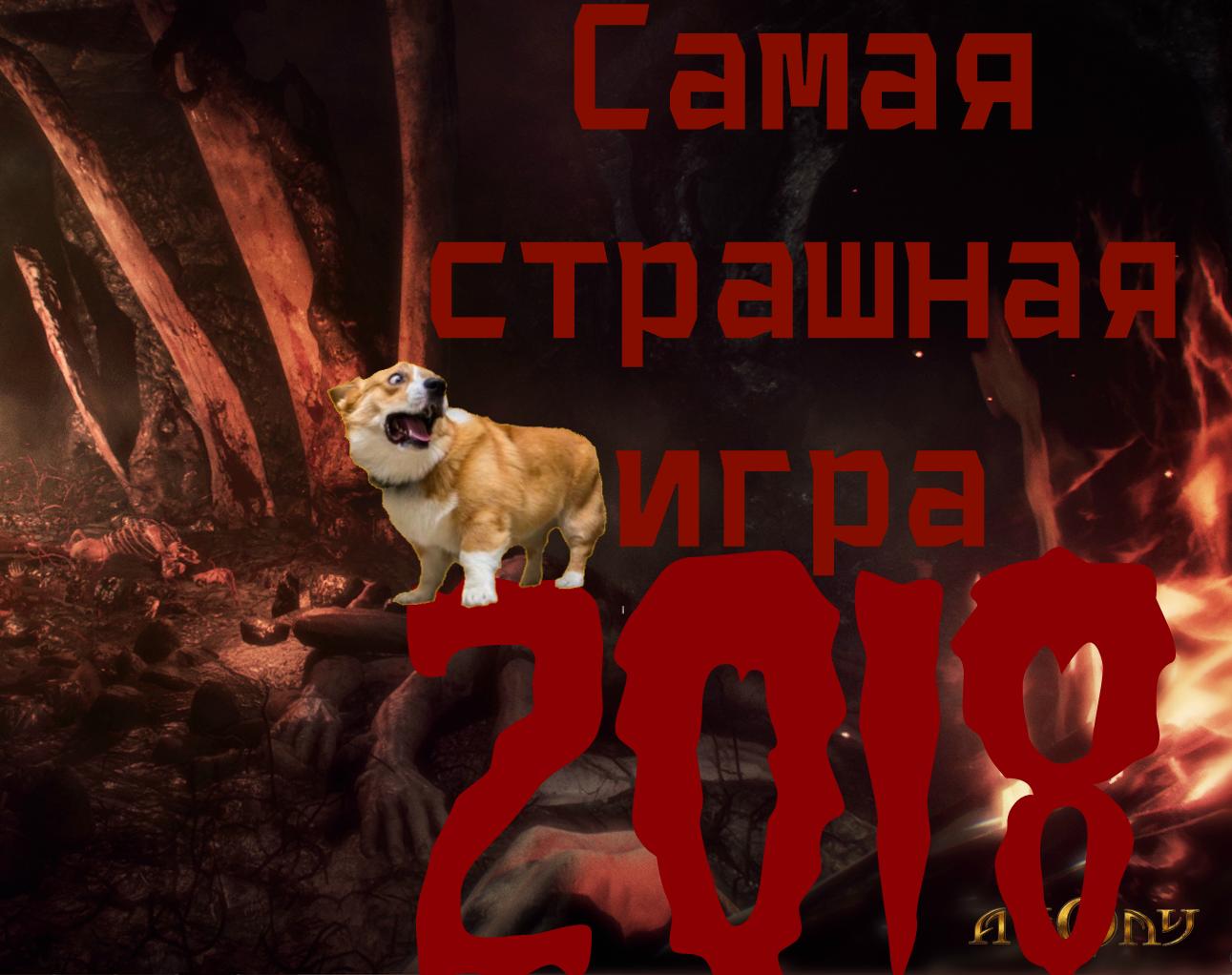 Самая страшная игра 2018 — хоррор Agony вскоре ужаснет мир
