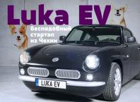Ретро-электрокар Luka EV