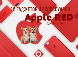 Apple RED Special Edition 2018