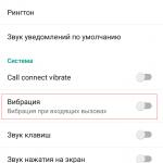 Лайфхаки для телефона: НЕ полезные функции смартфона на андроид, которые можно выключить и удалить