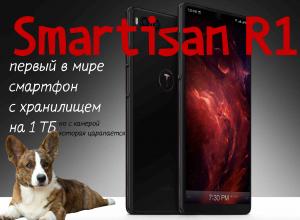 Smartisan R1 – новый китайский флагман
