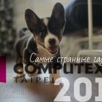 Новинки Computex 2018: Самые странные гаджеты выставки