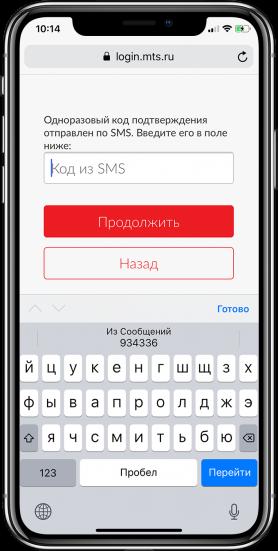 скачать бесплатно без кодов и смс видео