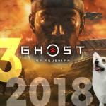 Игра Ghost of Tsushima PS4 на E3 2018