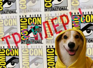 Что показали на Comic Con 2018: трейлеры сериалов