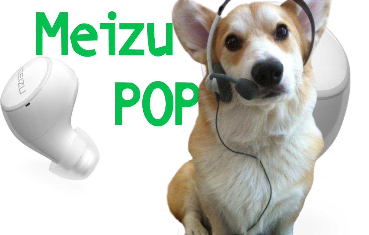 Bluetooth гарнитура Meizu POP