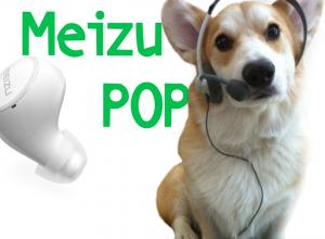 TWS наушники Meizu POP