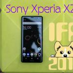 Премьера Sony Xperia XZ3 наIFA 2018