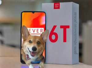 Когда выйдет OnePlus 6T