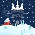 Поздравления с Днем святого Николая на украинском языке