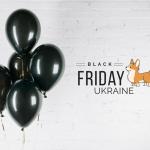 Черная Пятница в Украине 2018: где искать скидки на гаджеты?