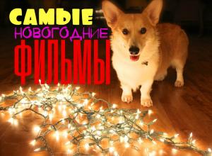 классические рождественские фильмы