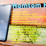 Homtom H10 характеристики