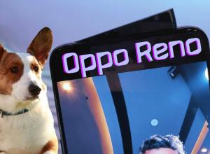 Новые смартфоны Oppo 2019 - новый форм-фактор выдвижной камеры