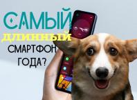Project Gem новый смартфон Essential