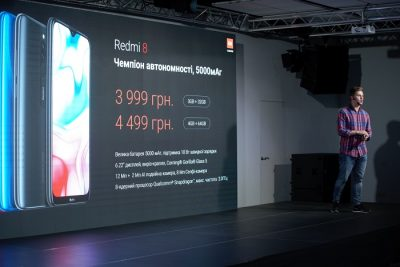 Цена Redmi 8