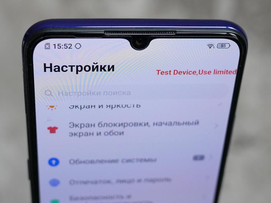 бюджетные смартфоны со сканером в экране