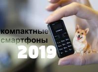 лучшие компактные смартфоны 2019 до 6 дюймов