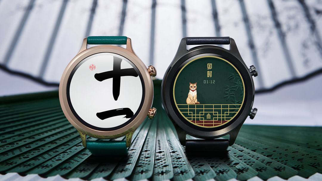 Xiaomi Youpin Forbidden City