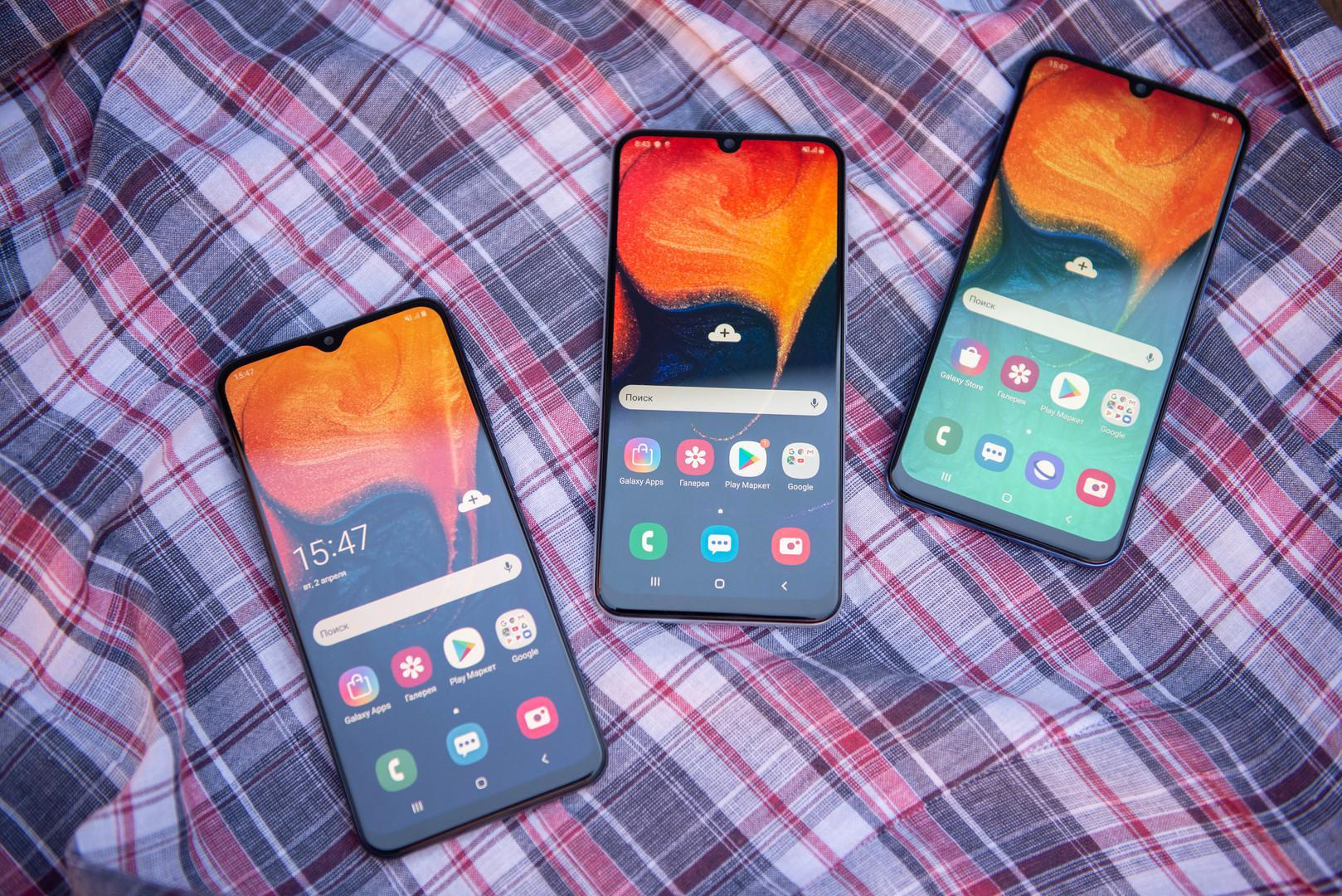 Samsung Galaxy A10, A20, A50