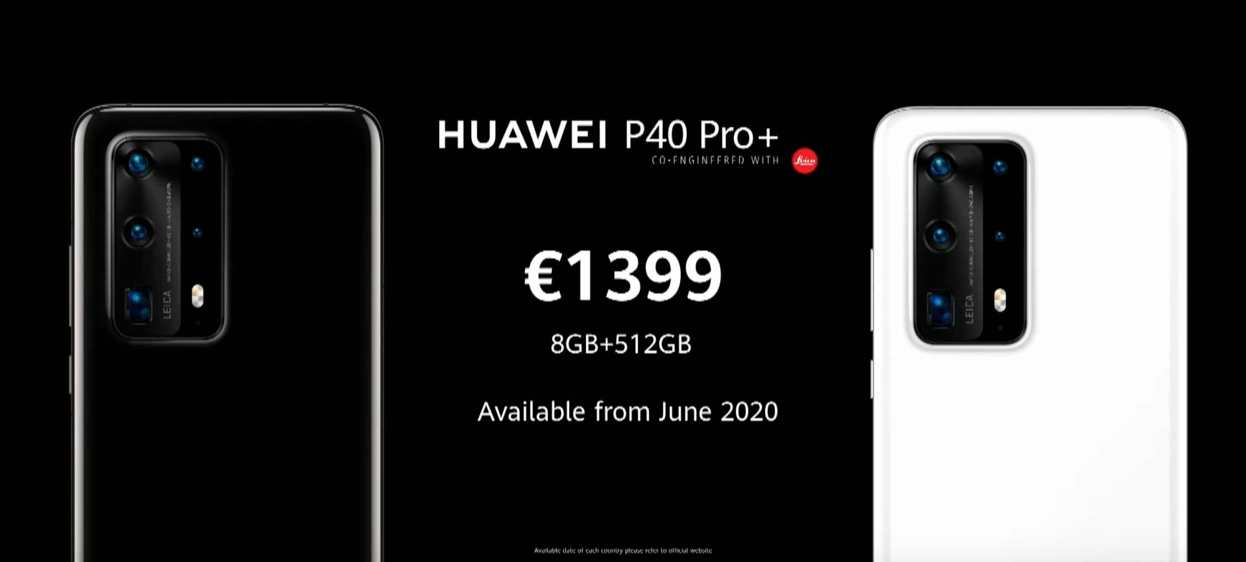 цена Huawei P40 Pro+