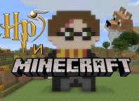мод Гарри Поттера для Minecraft
