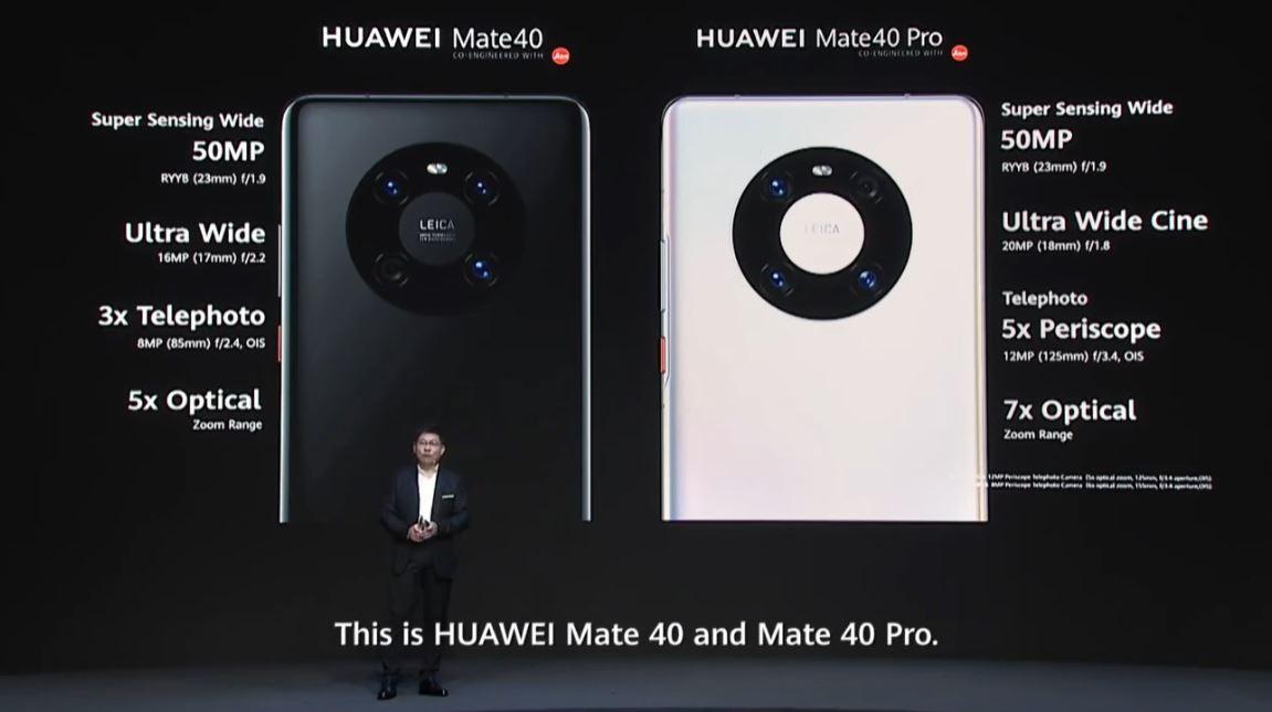 Huawei Mate 40 и Huawei Mate 40 Pro