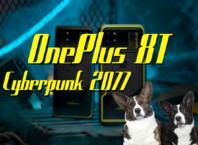 OnePlus 8T в стиле Cyberpunk 2077