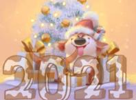 поздравления с новым 2021 годом быка в картинках